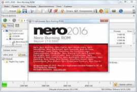 nero 2014 serial key free